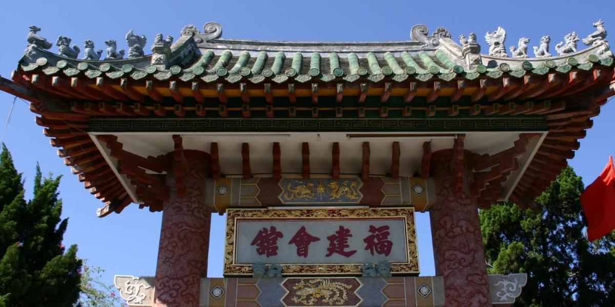 Fujian risalente verità sulla datazione di un Sagittario
